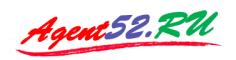 Сайт Агент52  - объявления Нижний Новгород.