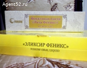 Фруктовая паста - РОЗА ФЕНИКС