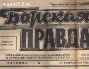 Агентство недвижимости - /ЮАНЬ/.