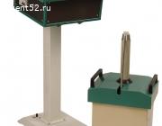 СВС-50 Высоковольтный стенд для испытания изоляции защитных средств